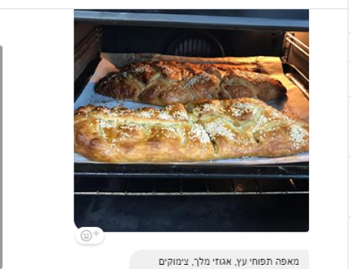 המלצה של מיכל – סדנא